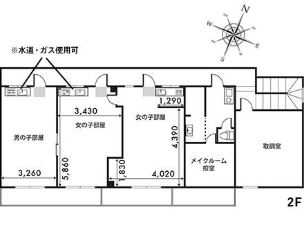 tetsugakudo2-150408