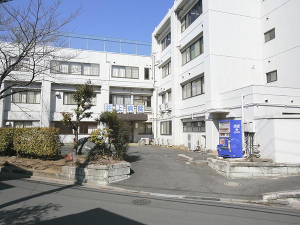 「みずほ台井上病院スタジオ」の画像検索結果
